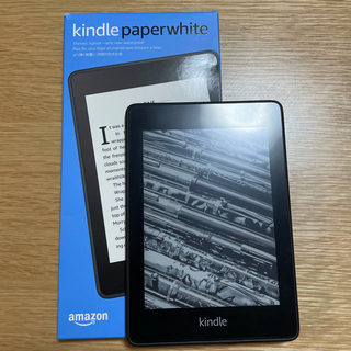 Apple - Kindle Paperwhite 8GB 10世代 広告なし 保護フィルム付