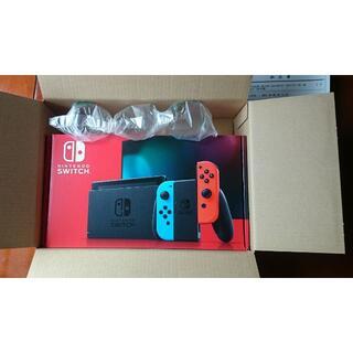 Nintendo Switch 本体 新品 未開封 送料込み(家庭用ゲーム機本体)