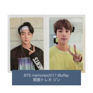 防弾少年団(BTS) - BTS Memories2017 トレカ ジン 両面 メモリーズ BluRay