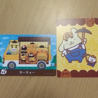 ニンテンドースイッチ(Nintendo Switch)のamiiboカード サンリオ マーティ(カード)