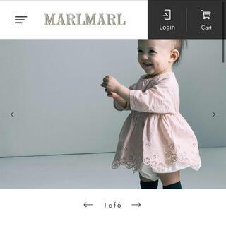 PETIT BATEAU - 【美品】MARLMARL ロンパース 80センチ
