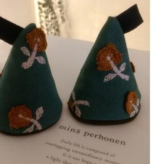 ミナペルホネン(mina perhonen)のミナペルホネン ストウブ 鍋つかみ 三角なべつかみ (キッチン小物)