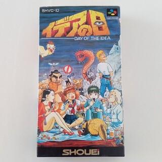 スーパーファミコン - イデアの日 スーパーファミコン スーファミ SFC