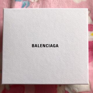 バレンシアガ(Balenciaga)のBALENCIAGA バレンシアガ 箱(ショップ袋)