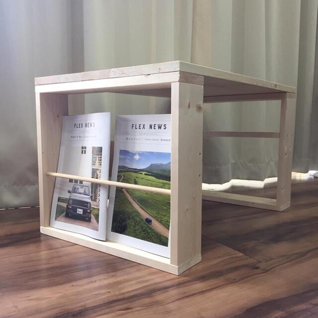 テーブル1 マガジンラック付き ローテーブル 座卓 無垢材 インテリア/住まい/日用品の机/テーブル(ローテーブル)の商品写真