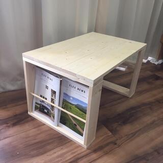 テーブル1 マガジンラック付き ローテーブル 座卓 無垢材