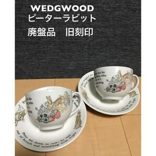 ウェッジウッド(WEDGWOOD)のアンティーク ウェッジウッド ピーターラビット コーヒカップ(食器)