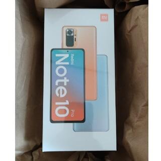 Redmi Note 10 pro グレー 国内正規品 新品未開封 納品書同梱