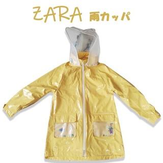 ザラ(ZARA)のZARA キッズ 雨カッパ yellow 140cm(レインコート)