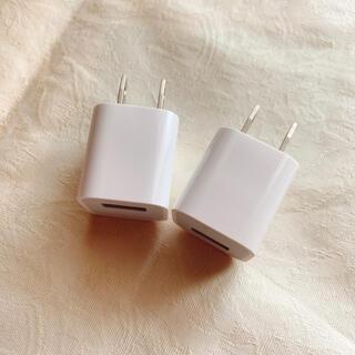 Apple - 新品❤︎iPhone充電器 2個