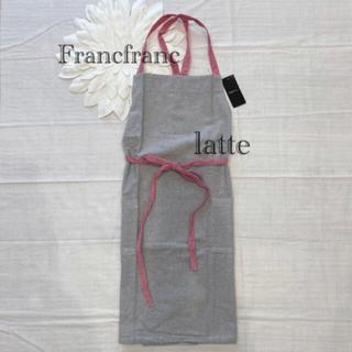 Francfranc - フランフラン エプロン グレー × レッド リボン コンビシャンブレー