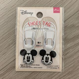 ディズニー(Disney)の上靴タグ ディズニー Disney(ネームタグ)