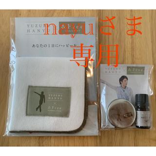 西川 - 【未開封】羽生結弦 限定非売品 西川セット