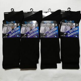 グンゼ(GUNZE)の8足セット 黒 グンゼ YシャツSOX ビジネスソックス 極細上質綿使用 靴下(ソックス)