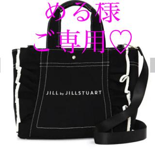 ジルバイジルスチュアート(JILL by JILLSTUART)のジルバイジルスチュアート フリルトートバッグ大 ブラック(トートバッグ)