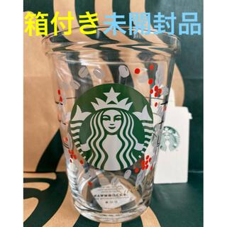 Starbucks Coffee - スターバックス コレクタブルコールドカップグラスコーヒーチェリー414mlスタバ
