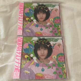 エーケービーフォーティーエイト(AKB48)のAKB48 サステナブル(ポップス/ロック(邦楽))
