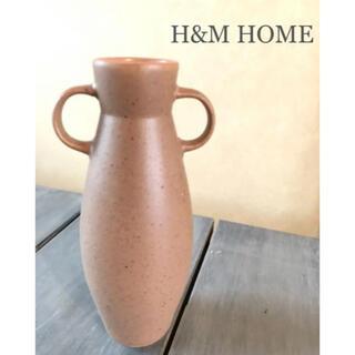 ZARA HOME - ZARA HOME 花瓶 オシャレ セレクト 陶器