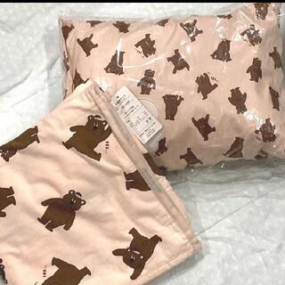 フタフタ(futafuta)の【セット売り】フタフタ くま 枕カバー お昼寝ケット(タオルケット)