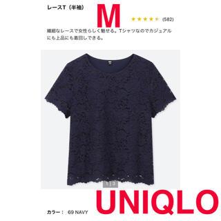 ユニクロ(UNIQLO)のユニクロ レースTシャツ 半袖 ネイビー(Tシャツ(半袖/袖なし))