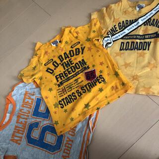 ダディオーダディー(daddy oh daddy)のダディティシャツ3枚セット(Tシャツ/カットソー)