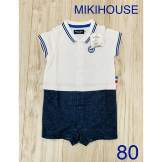 mikihouse - 【新品未使用】ミキハウス Black Bear ロンパース80