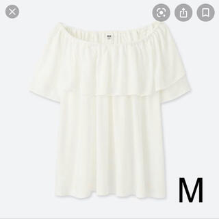ユニクロ(UNIQLO)の*新品未使用* ユニクロ 2WAYラッフルオフショルダーT(Tシャツ(半袖/袖なし))