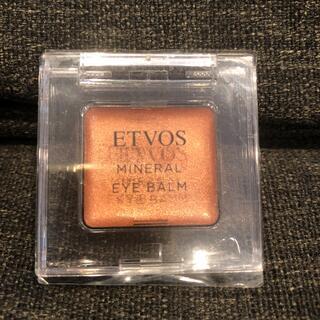 ETVOS - エトヴォス ミネラルアイバーム シナモンオレンジ
