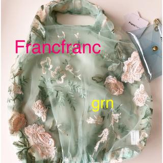 Francfranc - フランフラン チュールバッグ