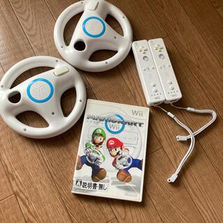 Wii - マリオカートWii ハンドル ソフト リモコン セット