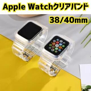Apple Watch アップルウォッチ クリア 透明 バンド ベルト 韓国