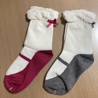 petit main - プティマイン靴下2足新品未使用