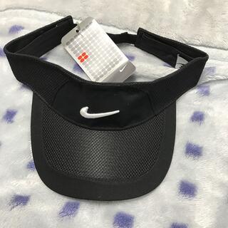 ナイキ(NIKE)の【新品・未使用】Nike 帽子 サンバイザー 黒(サンバイザー)