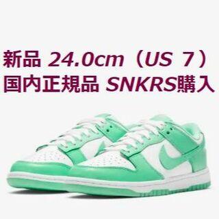 """ナイキ(NIKE)の24.0cm NIKE WMNS DUNK LOW """"GREEN GLOW""""(スニーカー)"""