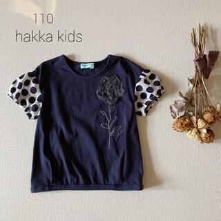 hakka kids - ❁⃘*.売り切れです*̩̩̥୨୧˖