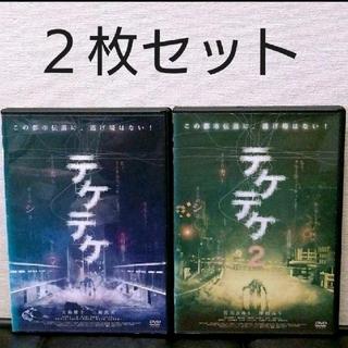 エーケービーフォーティーエイト(AKB48)のテケテケ DVD 2枚セット 大島優子(日本映画)