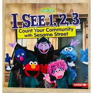 セサミストリート(SESAME STREET)のセサミストリート英語絵本 キッズ洋書 I See 1, 2, 3 数字 カウント(絵本/児童書)