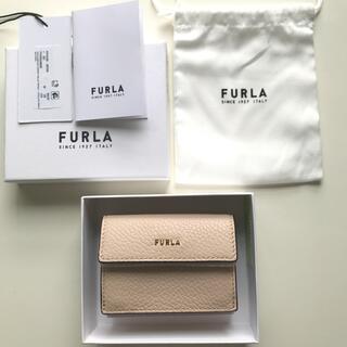 Furla - [フルラ] 三つ折り財布 BABYLON PCY9UNO