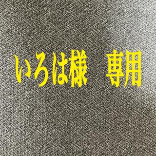 エックスガール(X-girl)の美品☆エックスガール STRIPE KNIT TOP(ニット/セーター)