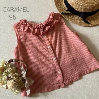 Caramel baby&child  - CARAMELキャラメル|上品な生地感のフリル襟✾ブラウス*̩̩̥୨୧˖