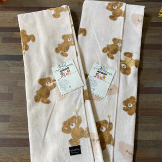 futafuta - 新品未使用 futafuta フタフタ くま コンパクトバスタオル 2枚セット