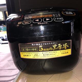 象印 - 象印炊飯器マイコン炊飯ジャー極め炊き3号炊き NL-BVO5