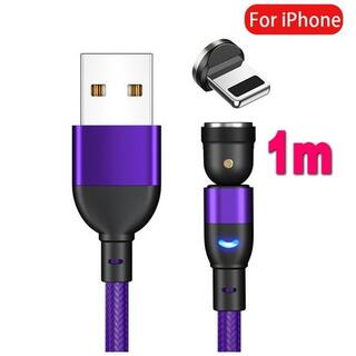 iPhone - iphone 紫1m USB 充電ケーブル 540度回転 マグネット L型 端子
