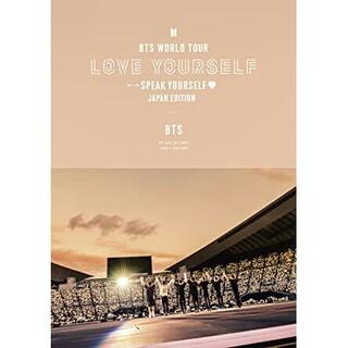 BTS WORLD TOUR LOVE YOURSELF 2019