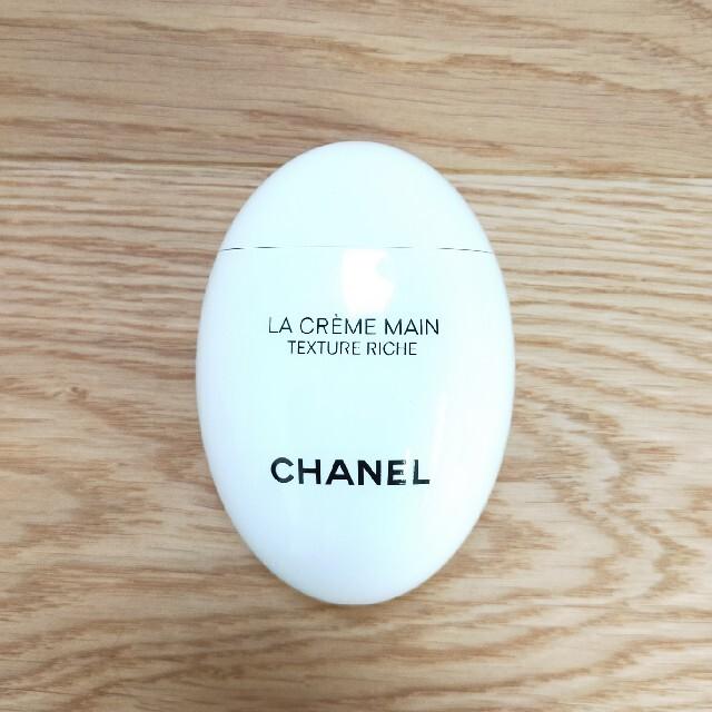 CHANEL(シャネル)のシャネル CHANEL ハンドクリーム コスメ/美容のボディケア(ハンドクリーム)の商品写真
