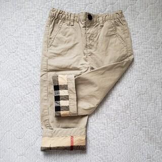 BURBERRY - バーバリー ズボン