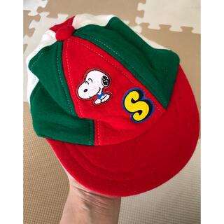 SNOOPY - スヌーピー 帽子 キャップ