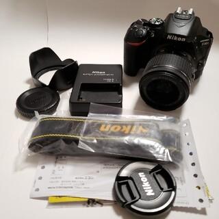 Nikon - D5600 レンズキット ニコン AF-P 18-55