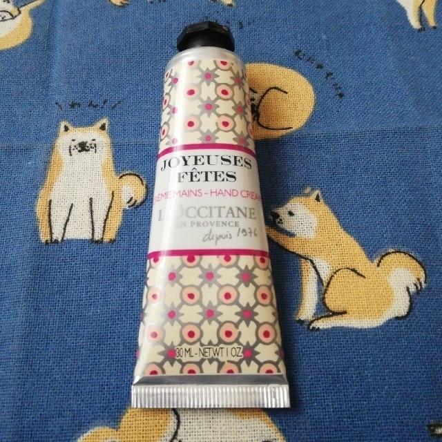 L'OCCITANE(ロクシタン)のロクシタン ハンドクリーム30ml  コスメ/美容のボディケア(ハンドクリーム)の商品写真