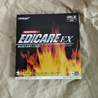 小林製薬 - 小林製薬 エディケアEX90粒 シール6点分おまけ